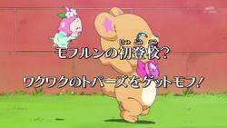 MahouTsukaiFolge11