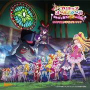 Minna de Utau Kiseki no Mahou! Original Soundtrack Cover