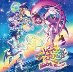 StarTwinkleMovieThemeSongCD&DVD