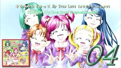 Yes! Pretty Cure 5! OP&ED Theme Single Track04