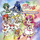 Yes! Pretty Cure 5 Vocal Album 2 ~VOCAL EXPLOSION!~