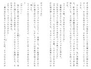 Футари роман (5)