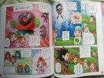Chibi All Stars comic - GPPC March 2015 Page 2