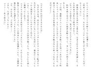 Футари роман (7)