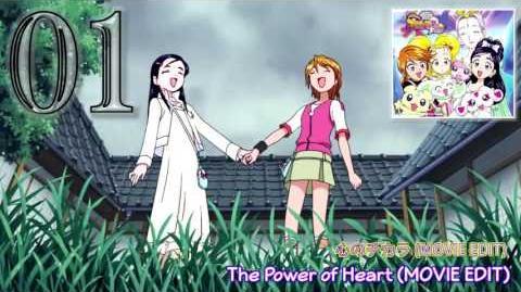 Futari wa Pretty Cure Max♡Heart The Movie Theme Single Track01