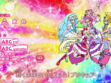 Wir schaffen es!! HUGtto! Pretty Cure