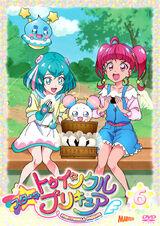 Star twinkle dvd vol 6