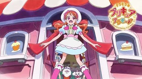 キラキラ☆プリキュアアラモード 第39話予告 「しょんな~!プリキュアの敵はいちご坂!?」