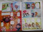 Chibi All Stars comic - MTPC January 2017 Page 2