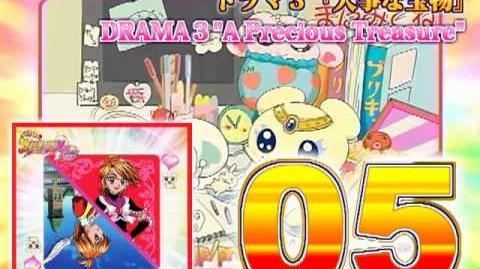 Futari wa Precure Max Heart Character Mini Album Nagisa Track05