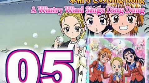 Futari wa Precure Max Heart Vocal Album 2 Track05