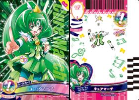 HCPC-card-set5-01