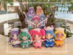 Pretty Cure Store STPC Yokohama Plush