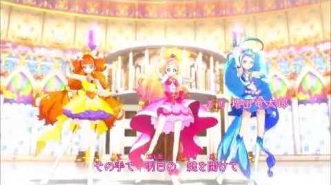 Wie im Traum☆Princess Pretty Cure