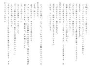 Харткэтч роман (237)