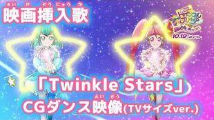 『映画スター☆トゥインクルプリキュア 星のうたに想いをこめて』3DCGのダンス TV特別Verが解禁!