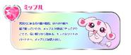 Mipple567