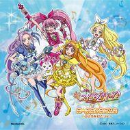 Suite Pretty Cure Vocal Album 2