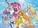 Suite Pretty Cure♪ Vocal Album 2 ~Hearts As One~