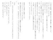 Харткэтч роман (113)