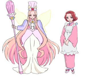 Cure lumiere