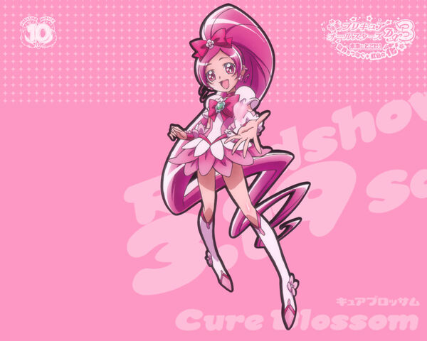 File:Dx3-cure-blossom.jpg