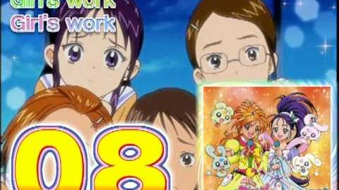 Futari wa Precure Splash Star Vocal Album 2 Track08