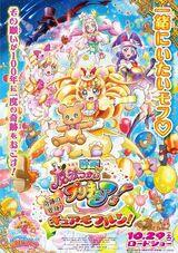 Mahou-tsukai-pretty-cure-movie-7901