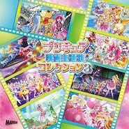 Precure Eiga Album 3