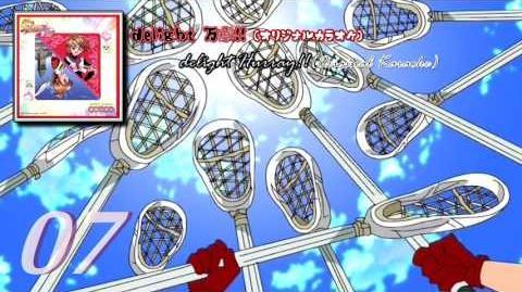 Futari wa Pretty Cure MaxHeart Character Mini Album Nagisa Track07