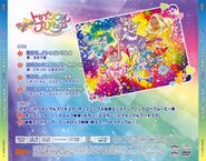 Star Twinkle 2nd ED CD Rear Cover
