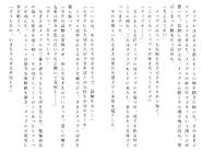 Футари роман (74)