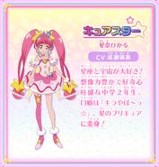 Cartel de Cure Star en Miracle Universe