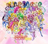 Pretty Cure vocal best box