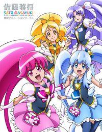 Sato Miyabi Masaru Toei Animation Works Portada
