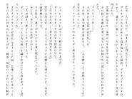 Харткэтч роман (148)