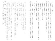 Харткэтч роман (167)