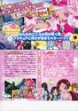 128744595420616131672 heartcatch-precure-2010-nw2