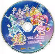 StarTwinkleMovieSingle DVD Disc Art