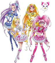 Suite Pretty Cure♪ Perfil Haru
