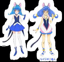 Yuni Earth and Rainbow Profile