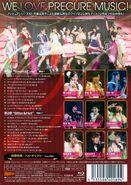 Концерт3