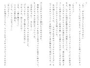 Харткэтч роман (199)