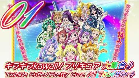 Precure All Stars DX the Movie Theme Song Track01