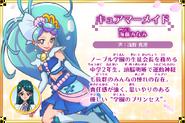 Cartel Cure Mermaid Dream Stars