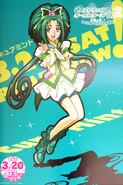 Cartel de Cure Mint en All Stars DX2