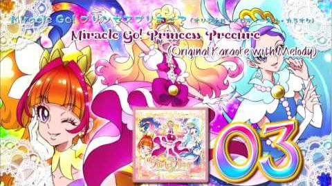 Go! Princess Precure OP&ED Theme Single Track03