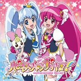 Happiness Charge Pretty Cure! WOW!