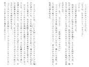 Футари роман (159)