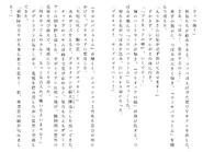 Харткэтч роман (119)